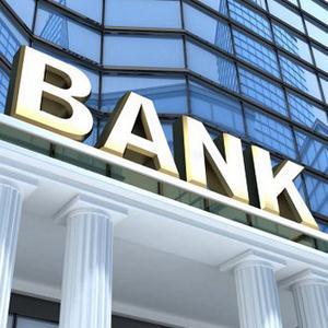 Банки Провидения