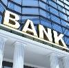 Банки в Провидения