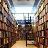 Библиотеки в Провидения